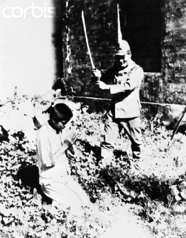 Нелюди. Зверства японцев (док.фото не для слабонервных) Не забудем. Не простим!