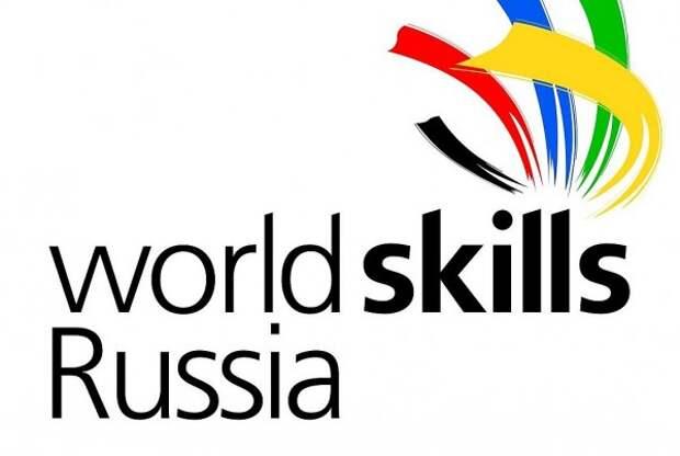 Севастопольские студенты заняли призовые места на отборочном чемпионате WorldSkills Russia