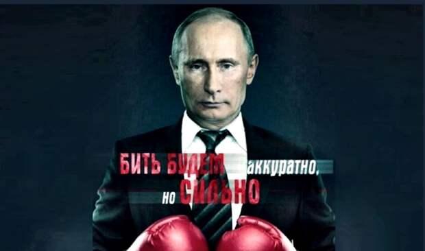 Путин предложил наделить Генпрокуратуру правом представлять Россию в иностранных судах