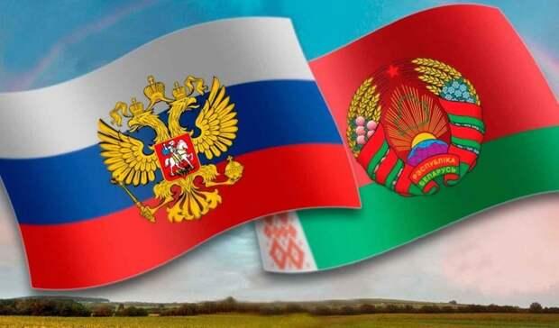 В Белоруссии анонсировали референдум о воссоединении с Россией
