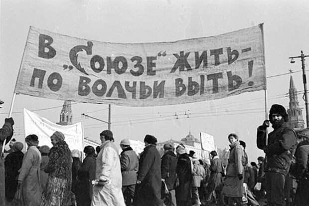 Коронавирус предвещает распад Евросоюза по сценарию СССР