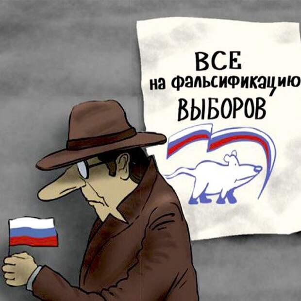 В городе русской славы приняли вполне позорный закон о выборах губернатора