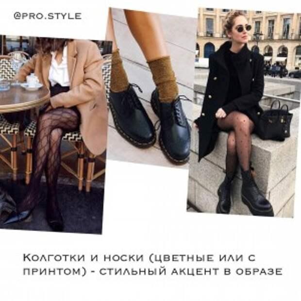 pro.style_142341022_1676778299191364_693649849720336033_n