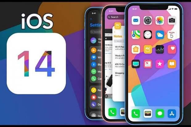 Вышла программа для полноценного джейлбрейка iPhone 12