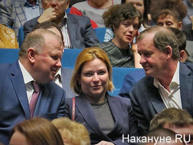 Цуканов, Любимова, Симановский(2020)|Фото: Накануне.RU