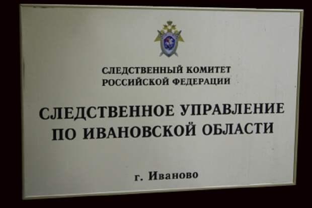 Хозяин стройфирмы в Ивановской области похитил у дольщиков 28 млн