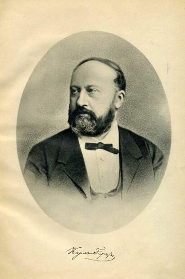 Карл Карлович Герц (1820-83). Public Domain, Wikimedia