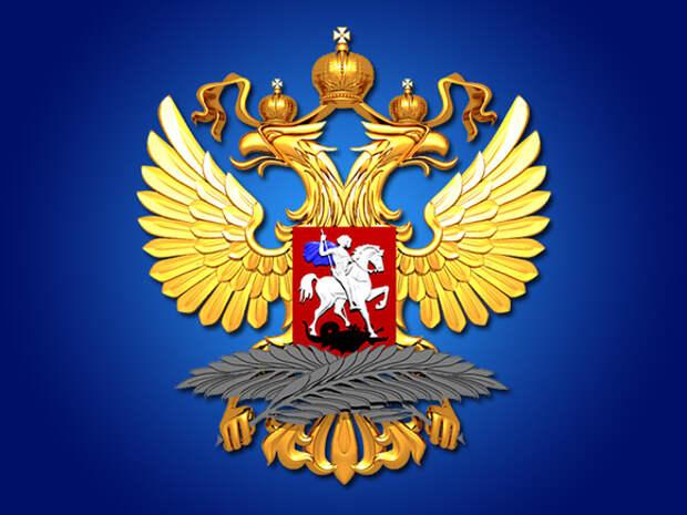 МИД России предупредил о последствиях наращивания активности НАТО на Украине