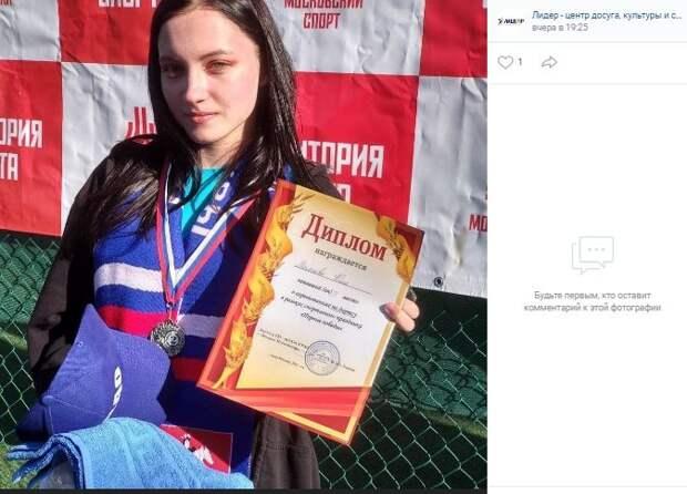 Юные спортсмены из Лианозова привезли медали с соревнований «Первые победы»