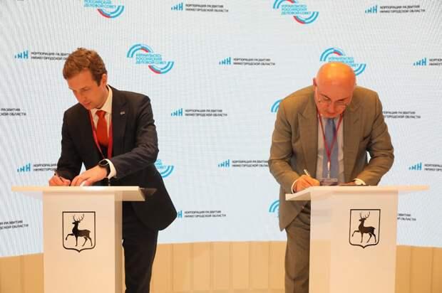 Корпорация развития Нижегородской области иИзраильско-Российский деловой совет подписали соглашение овзаимодействии