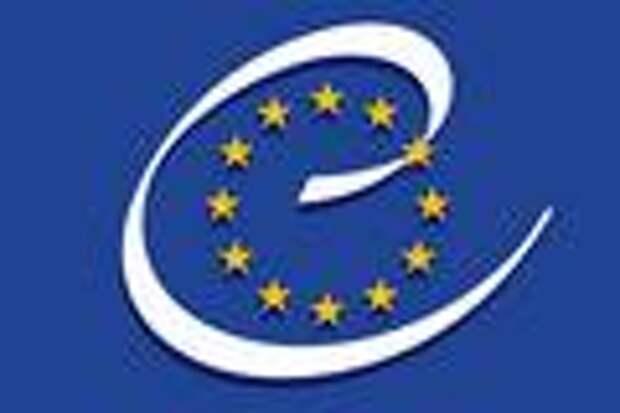 Состоялось первое заседание Комитета Конвенции Совета Европы по единому подходу к безопасности, защите и обслуживанию во время спортивных мероприятий, и в частности футбольных матчей
