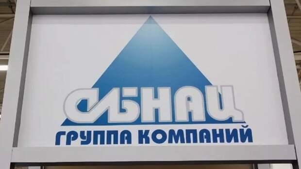«Дочка» Газпрома требует от«СибНАЦа» вернуть 36,2млн рублей