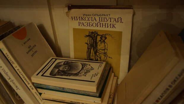 Музей усадьбы «Ивановское» Подольска открыл доступ к фонду редких книг