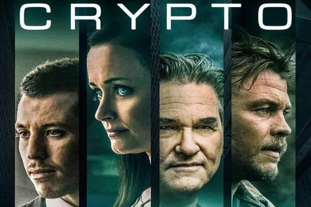 фильм Crypto, 2019