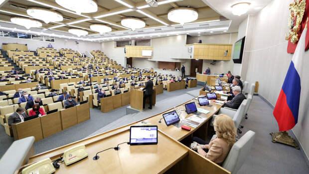 Депутат Миронов попросил новое здание для Госдумы РФ