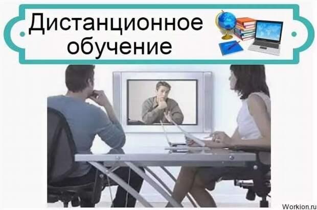 Смешные комментарии. Подборка chert-poberi-kom-chert-poberi-kom-48070416012021-8 картинка chert-poberi-kom-48070416012021-8