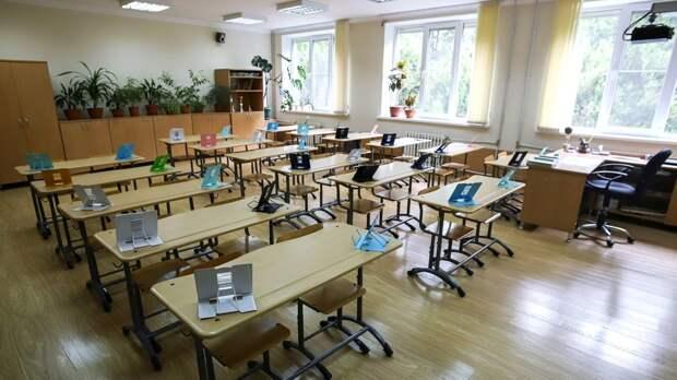 Минпросвещения рекомендовало усилить меры безопасности в школах и детсадах