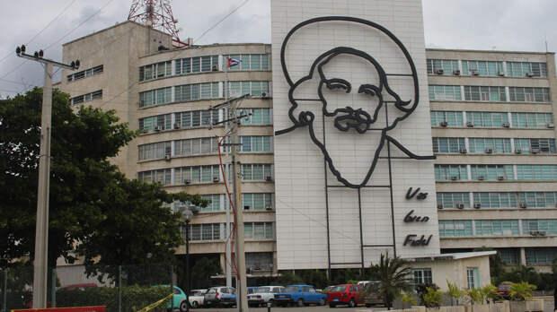 На Кубе приравняли американскую блокаду к геноциду