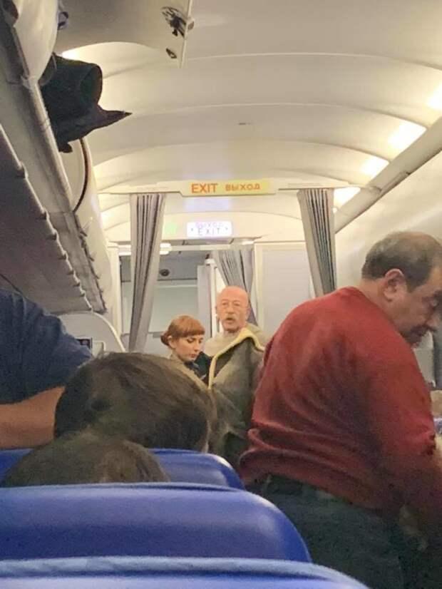 Фото двухмоторного пассажирского самолета поэтому