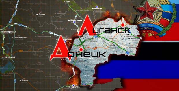 «Первый шаг в интеграции». Москва дает добро важному процессу в ЛДНР