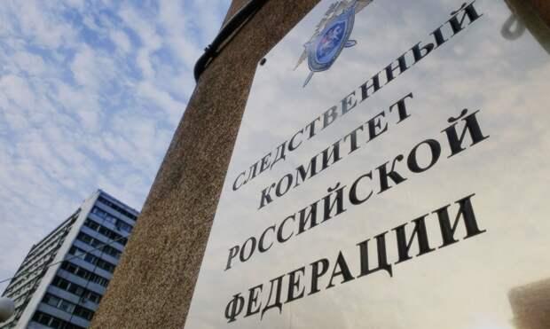 Жителя Севастополя осудят за изнасилование 14 школьниц