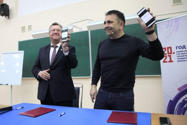 В Ижевске рассказали про наступившее цифровое будущее