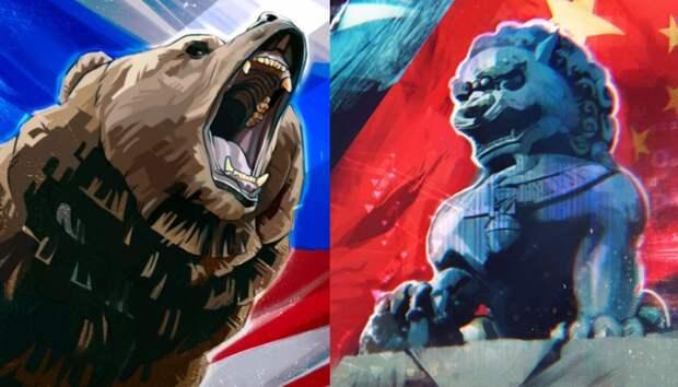 Китайские СМИ назвали единственного возможного «победителя» России и КНР