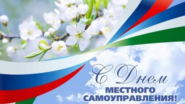 Уважаемые работники органов местного самоуправления Джанкойского района, ветераны муниципальной службы, депутаты!