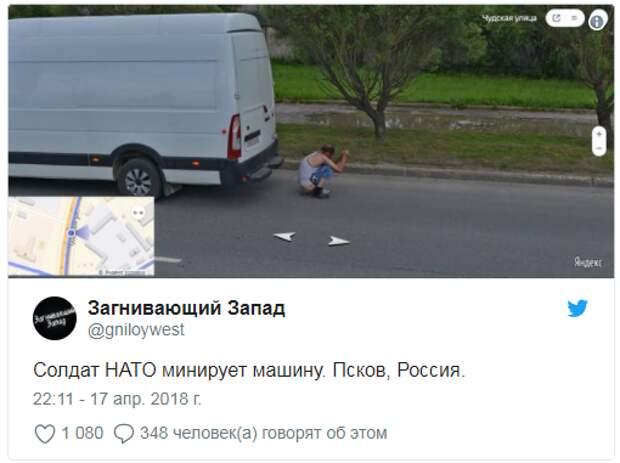 Писающий россиянин попал на панораму «Яндекса» (СКРИН)