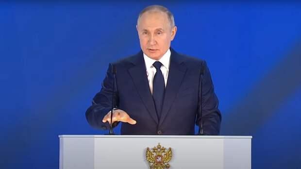 Восточная Европа восхитилась посланием Путина Федеральному собранию