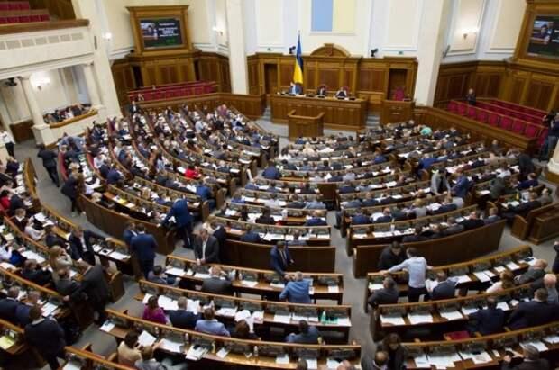 Фейк Первого канала: Верховная рада Украины отказалась запретить нацистскую символику - «Антифейк»