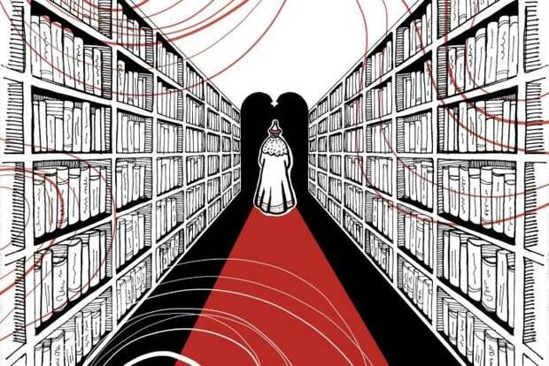 Библиотека Ивана Грозного. \ Фото: rbth.com.