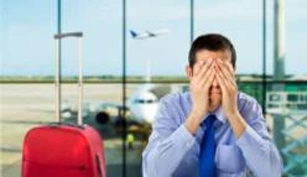 Как легче перенести длительный авиаперелёт