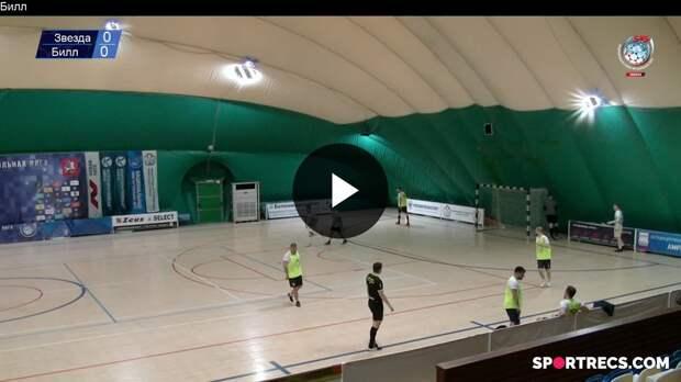Звезда МВОКУ - Билл Мюррей | Первая Лига Б