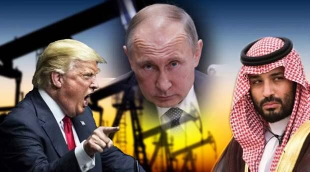 Саудовская Аравия - всё. Вносите следующего