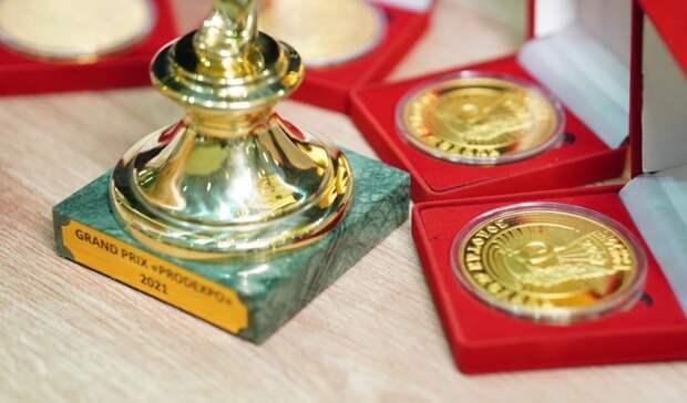 Изсердца Башкирии. Продукции «Башспирта» вручили Гран-при навыставке «Продэкспо»
