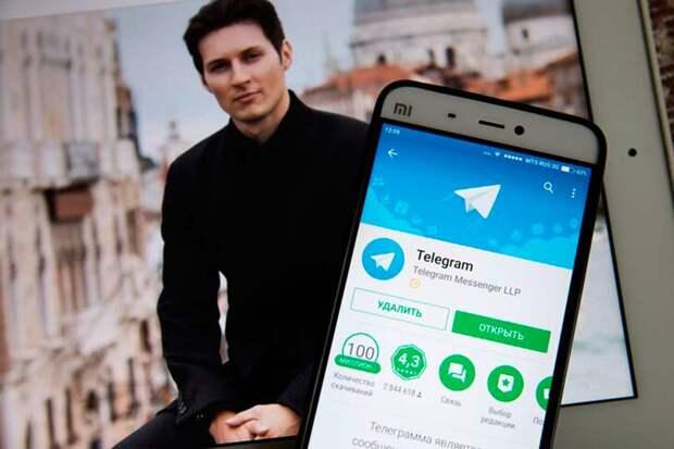 Роскомнадзор принял решение разблокировать мессенджер Павла Дурова Telegram