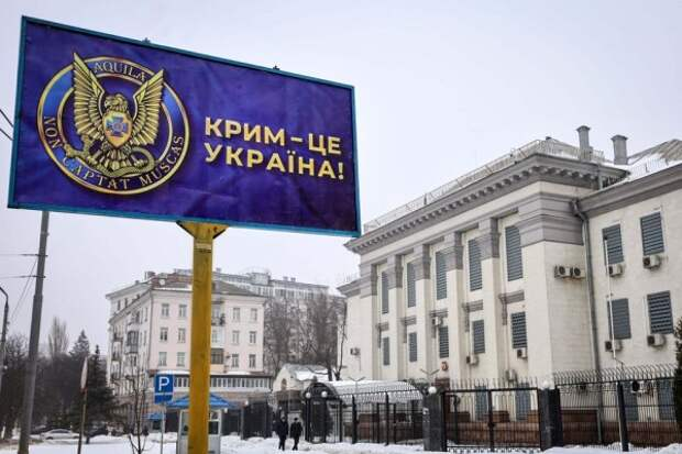 Чего добилась СБУ установкой билборда «Крым – это Украина» у посольства России?