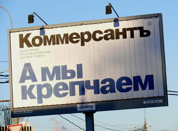 Российские журналисты запустили флешмоб #запрещенная_профессия