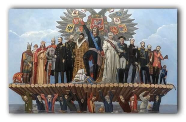 «Герои» истории России, навязанные нам советской властью