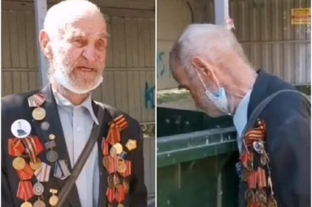 Тюменец встретил ветерана, когда он искал что-то на помойке