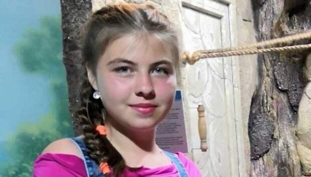 В Подольске нашли 14‑летнюю девушку, которая пропала в апреле