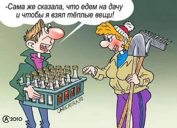 Неадекватный юмор из социальных сетей. Подборка chert-poberi-umor-chert-poberi-umor-38290504012021-8 картинка chert-poberi-umor-38290504012021-8
