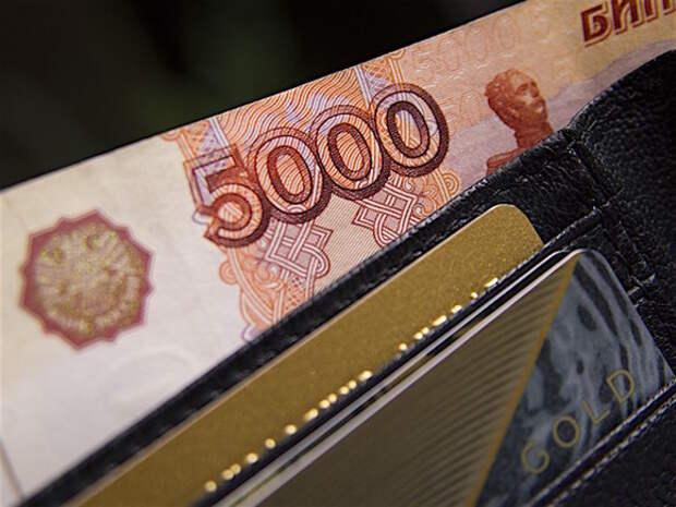Москвичка лишилась почти 1,4млн рублей после телефонного разговора с «банкиром»