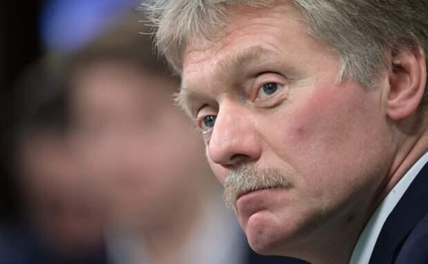 Песков назвал Россию «островком стабильности в океане турбулентности»