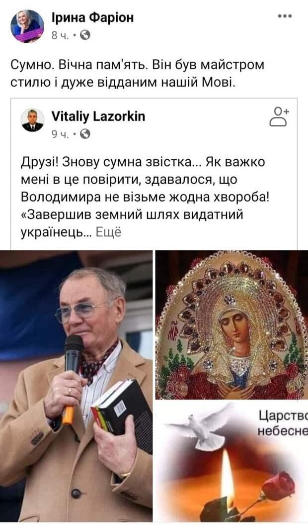 Умер основатель украинского «РУХа»: На могилу – не крест, а флюгер