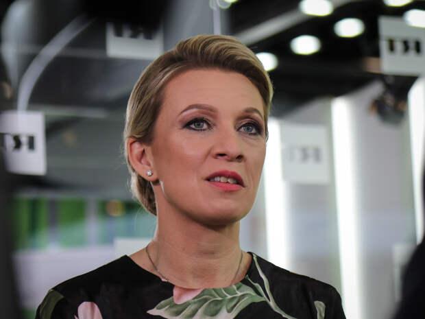 В МИД РФ заявили об отказе руководства НАТО участвовать в конференции по безопасности в Москве