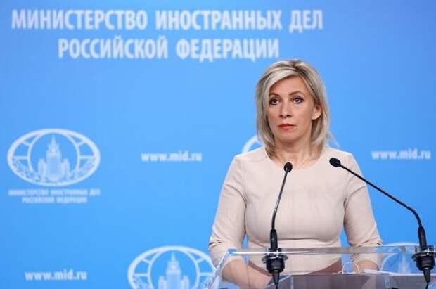 Захарова назвала недопустимыми ультиматумы Чехии в адрес России