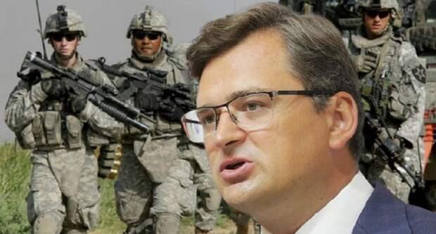 """Кулеба """"рассекретил"""" планы НАТО в случае военного вторжения России на Украину"""