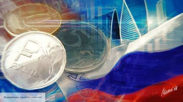 Экономика вырастет на 4%: в Европейском банке сказали, что позволит РФ преодолеть кризис